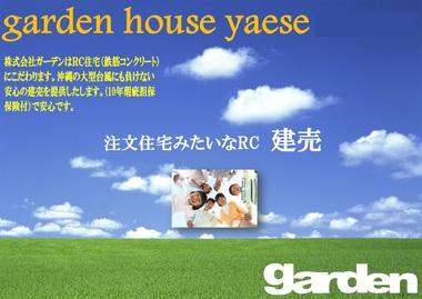 �����ǥ���佻�� OPEN HOUSE