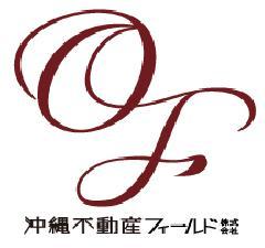 沖縄不動産フィールド(株)ロゴ