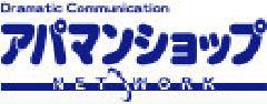 中部興産(株)沖縄市本店ロゴ