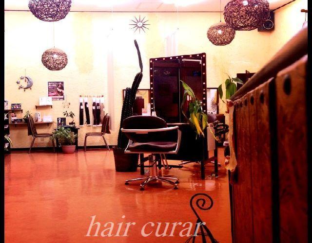 hair Curar メイン画像