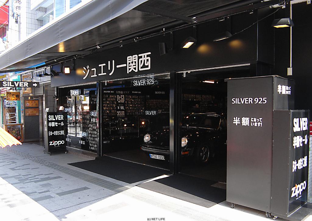 ジュエリー関西 国際通り店 メイン画像