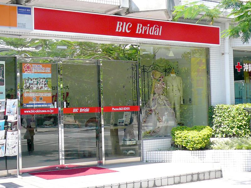 ビッグブライダル パレット店 メイン画像