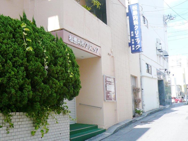 松島内科クリニック メイン画像