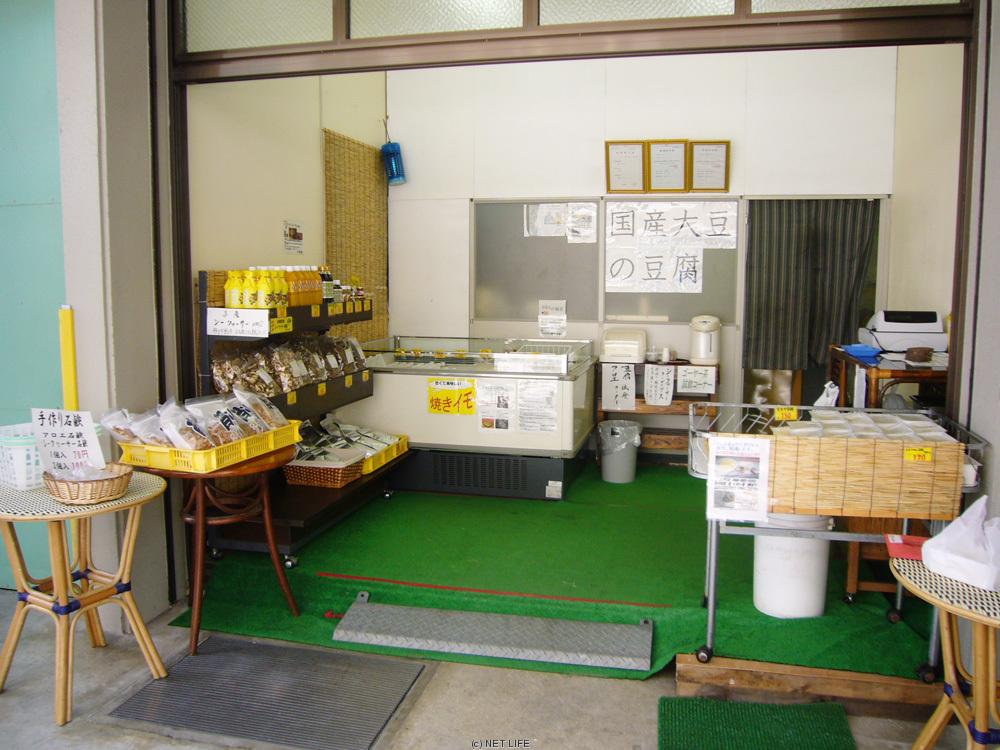 沖縄ミネヤ物産 メイン画像