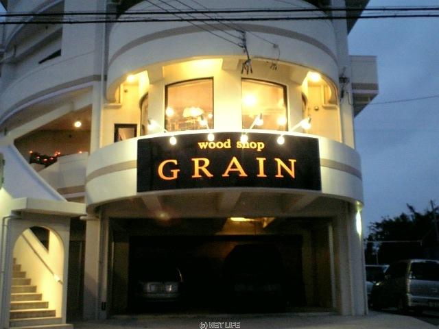 GRAIN メイン画像