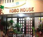 株式会社KOBOHOUSE メイン画像