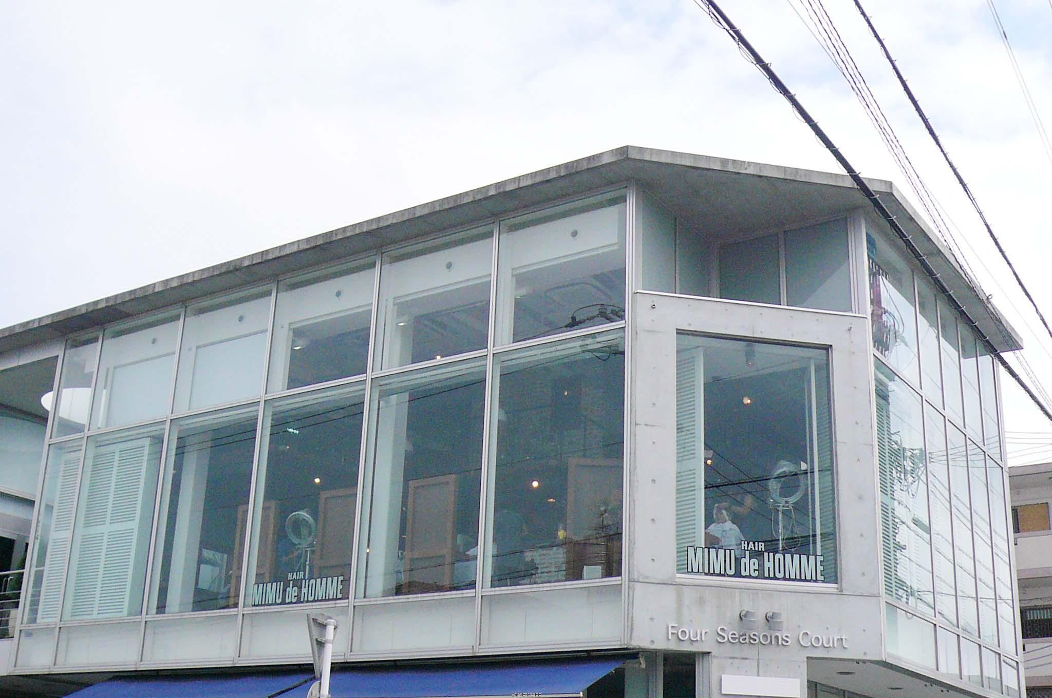 ミム・デ・オム 新都心店 メイン画像