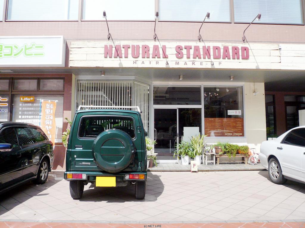 NATURAL STANDARD メイン画像