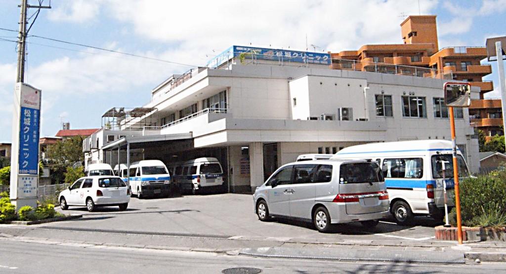 松城クリニック  メイン画像