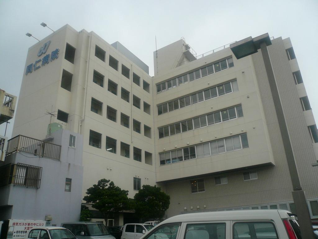 同仁病院 メイン画像