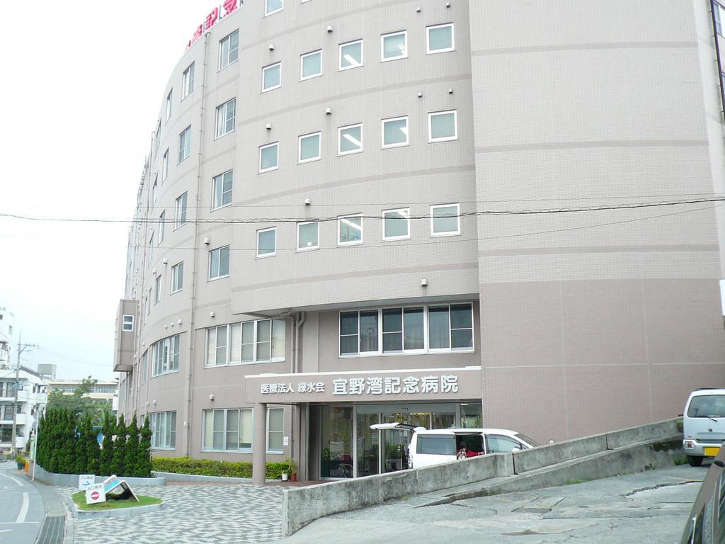 宜野湾記念病院 メイン画像