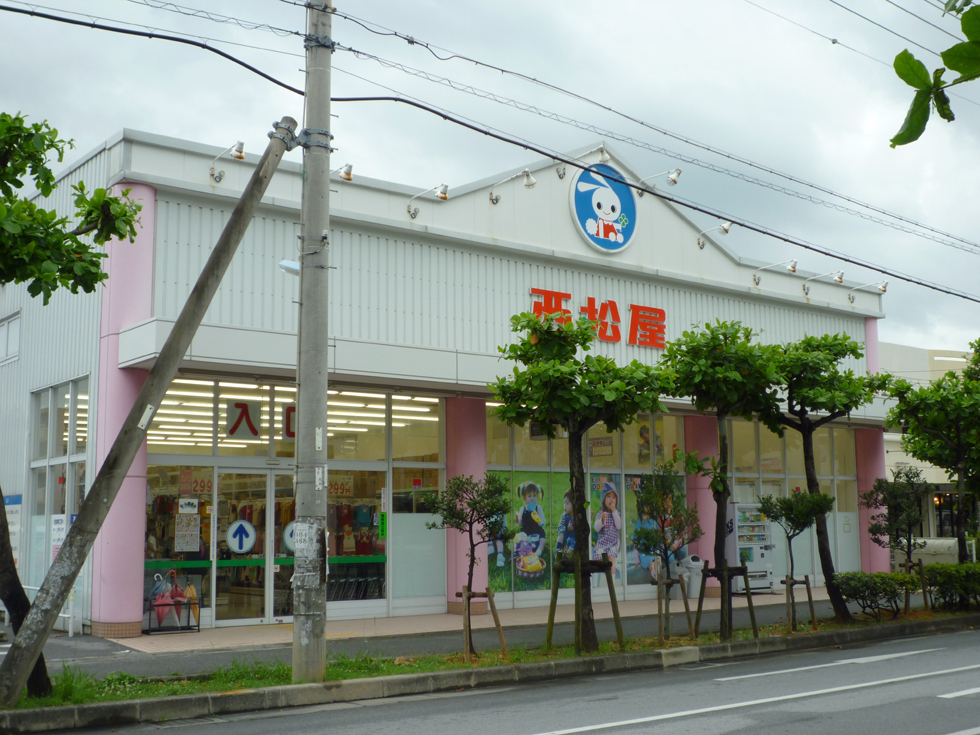 西松屋 北谷店 メイン画像