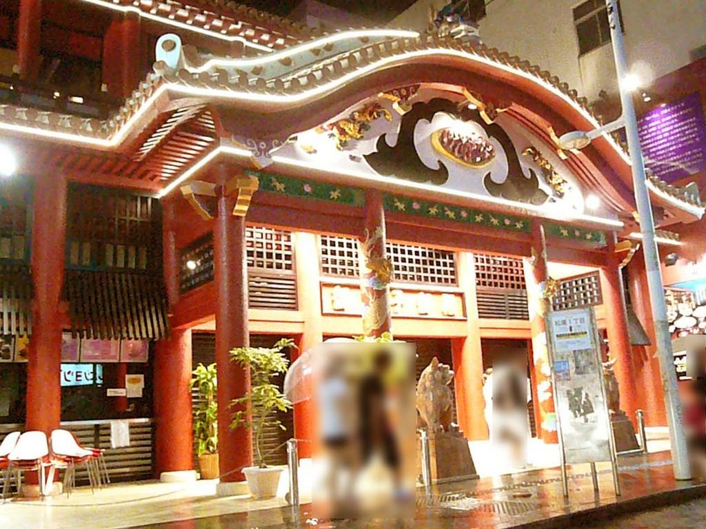御菓子御殿 国際通り松尾店 メイン画像