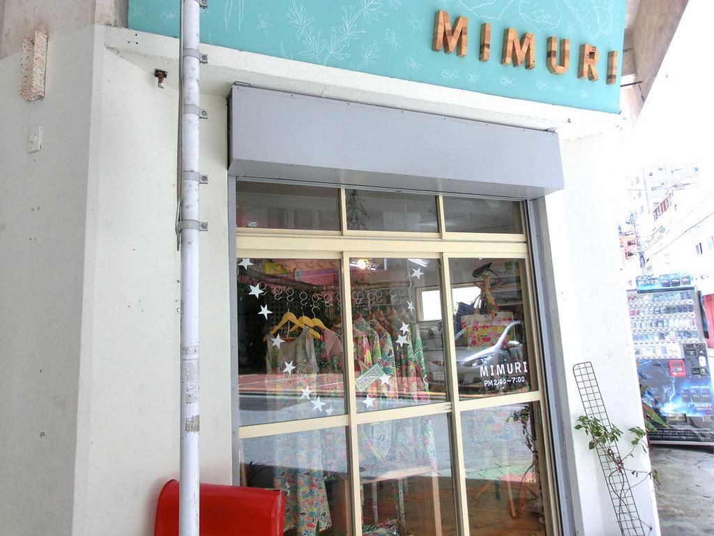 MIMURI メイン画像