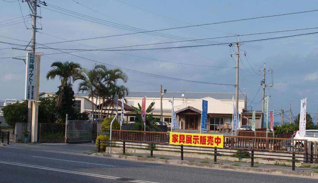沖縄イゲトー igショールーム メイン画像