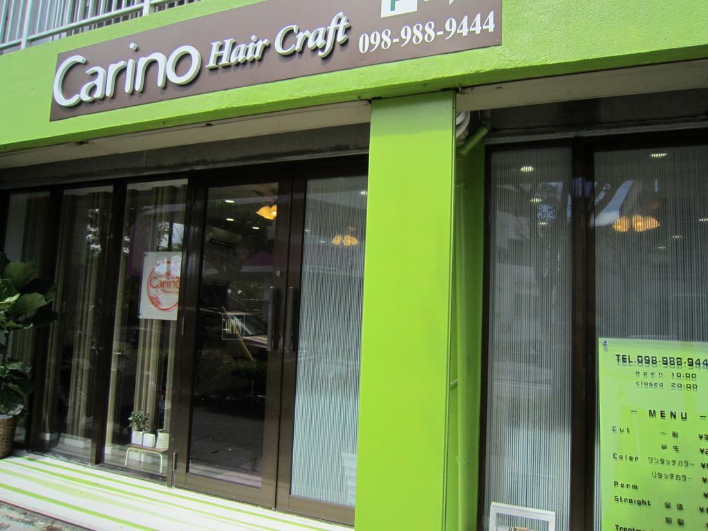 Hair Craft Carino メイン画像