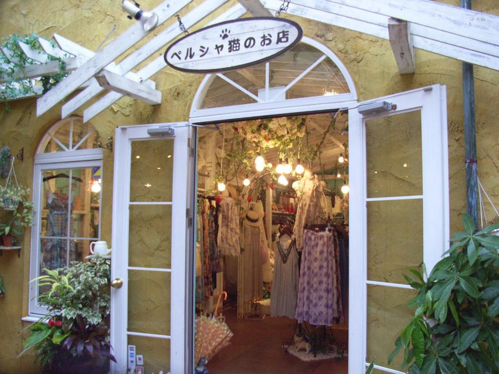 ペルシャ猫のお店 メイン画像