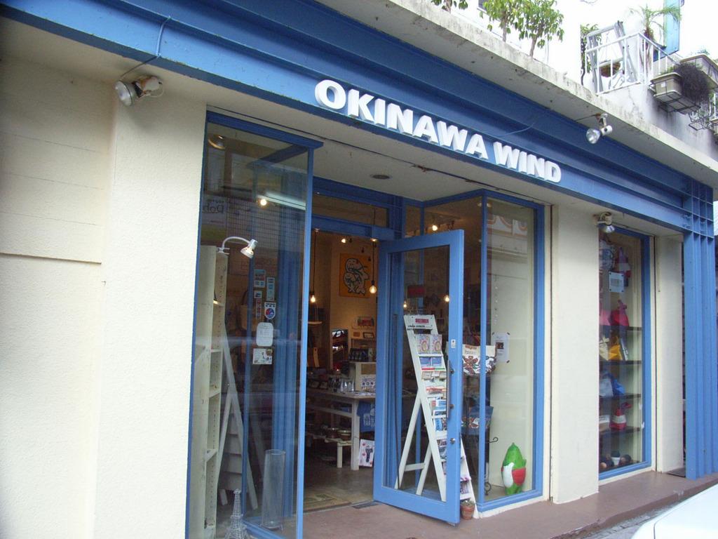 沖縄の風 メイン画像