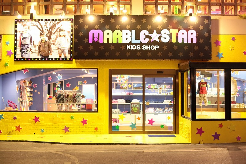 MARBLE★STAR KIDS SHOP メイン画像