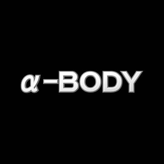 α-BODY メイン画像