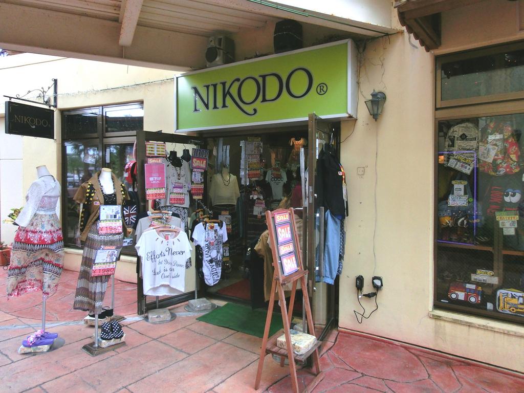 NIKODO 美浜店 メイン画像