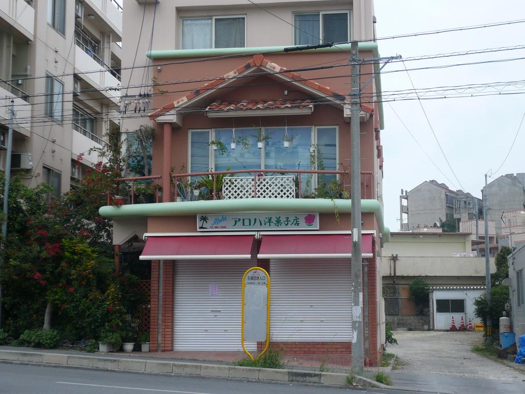 アロハ洋菓子店 メイン画像