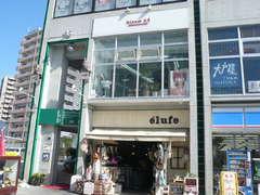 ブルームK2/浮島店 メイン画像