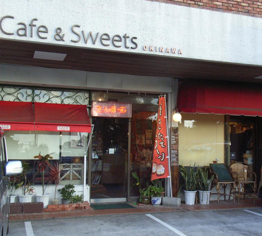 SunRoom Sweets(サンルームスイーツ) メイン画像