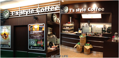 T's style Coffee 首里りうぼう店 メイン画像