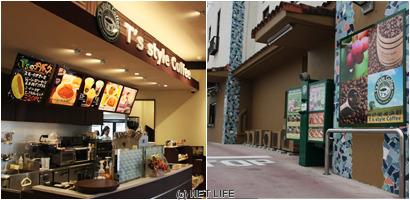 T's style Coffee 波の上ビーチ店 メイン画像