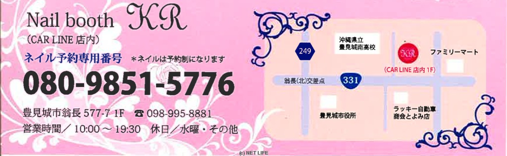 Nail booth KR メイン画像