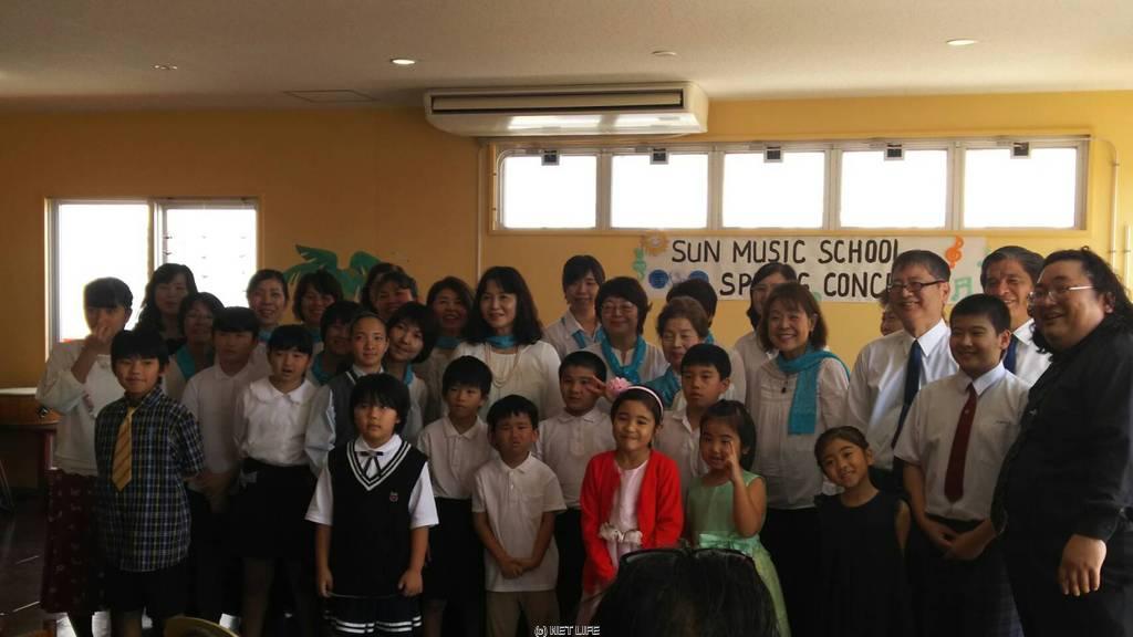 Sun Music School メイン画像