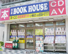 Book House 小禄店くちこみ画像
