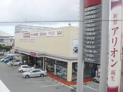 沖縄トヨタ自動車 北谷店