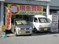 MUオート 沖縄 中古車 販売店