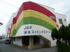 JSS浦添スイミングスクール