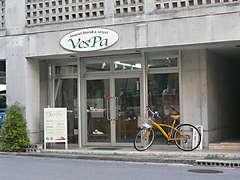import Brand&Select  Vespo