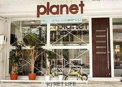 Hair&Make Planet