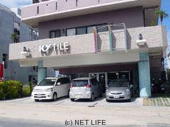 KYタイル株式会社/沖縄営業所
