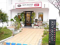 KEN BLEND 1972 〜ケンブランド〜
