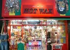 HOT WAX カラコン専門店