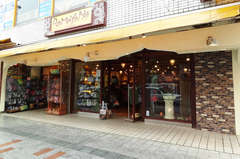 ラマヤナ 国際通り店
