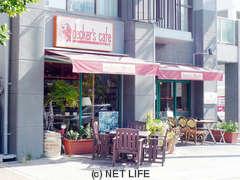 decker's cafe