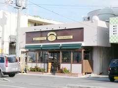沖縄 パン ピッコロモンド 石嶺店のクチコミ