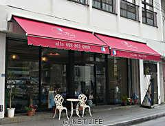 リキャ−ル・ド・パリ 久米店