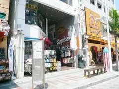 アメリカ屋・松尾店