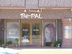 Be-PAL