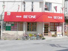 BE-ONE フォルテシモ店