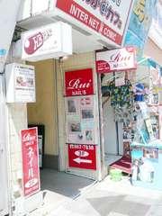 Rui・NEIL's