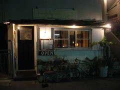 GreenParkCafe